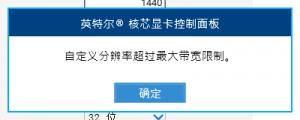QQ截图20150814030305
